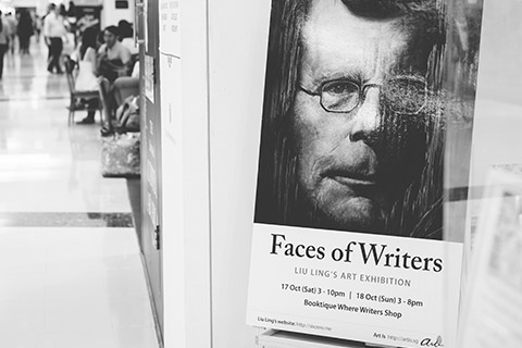 Faces of Writers - Singapore Contemporary Art / Art Exhibition in Singapore