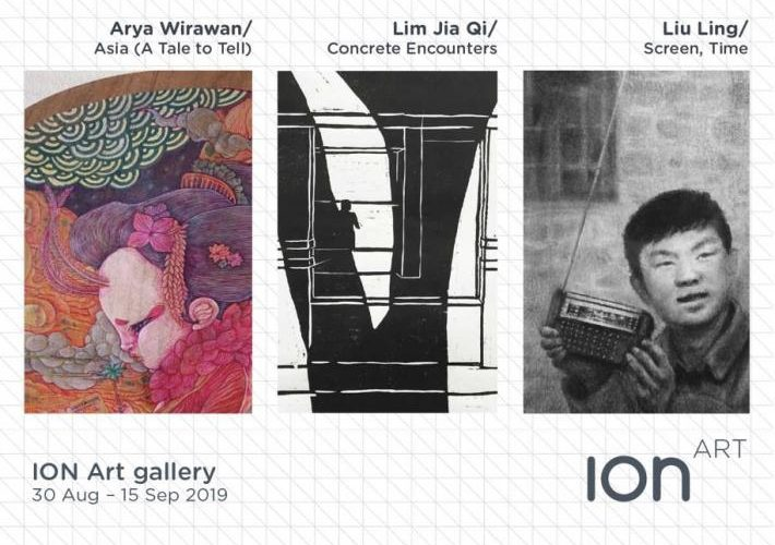 Young Talent Programme 2018/19 Winners' Solo Exhibitions - Liu Ling, Screen, Time